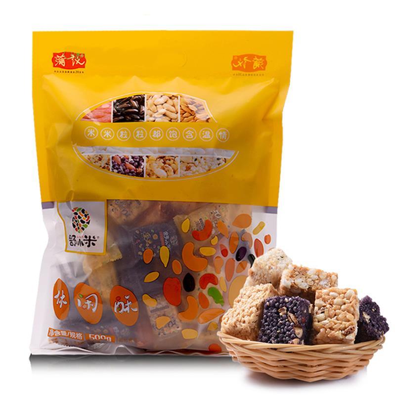 舒小米 休闲酥五谷杂粮休闲办公零食成都特产酥早餐500g*2袋
