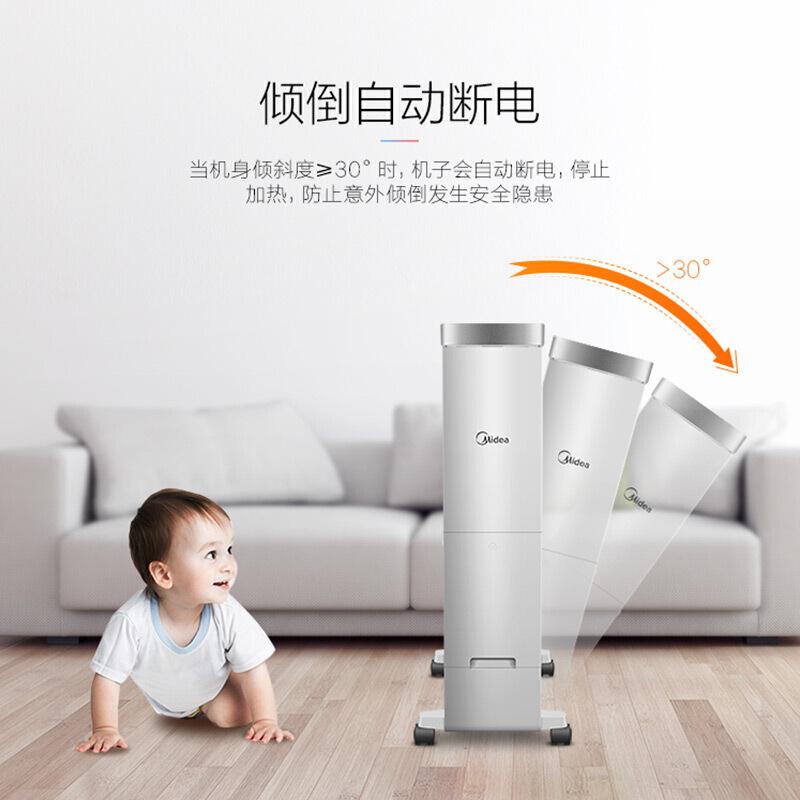 美的(Midea)  NY2213-17BR 油汀电暖器13片电热油汀防烫 静音节能取暖器家用 电暖气(电脑触屏款)