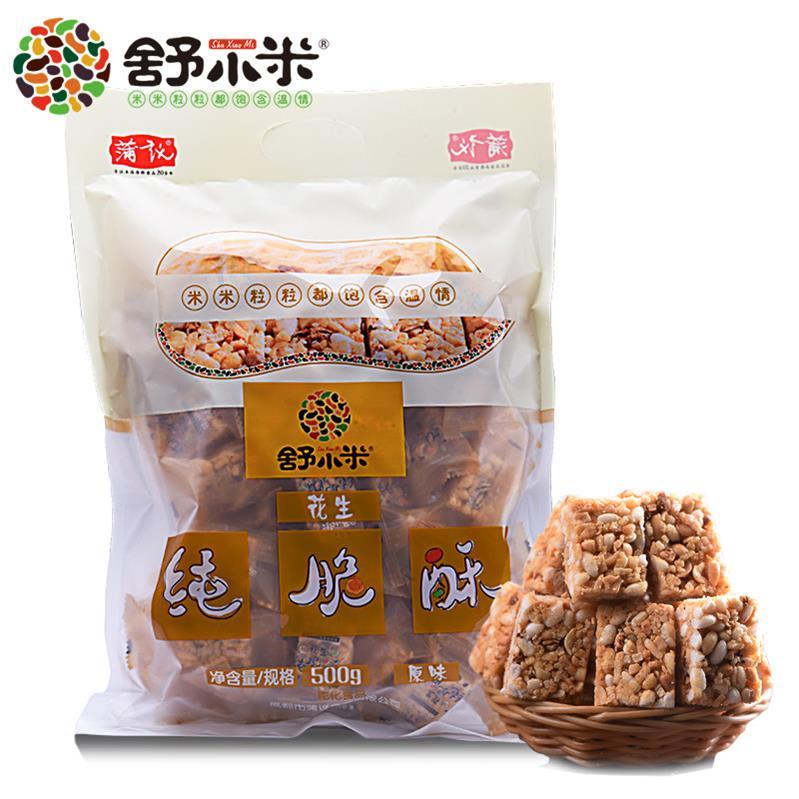 舒小米 花生纯脆酥五谷杂粮办公零食成都特产酥早餐500g*2袋