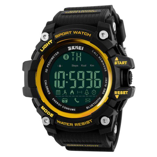 时刻美Skmei大表盘男士运动手表计步智能表个性多功能男学生防水电子表1227