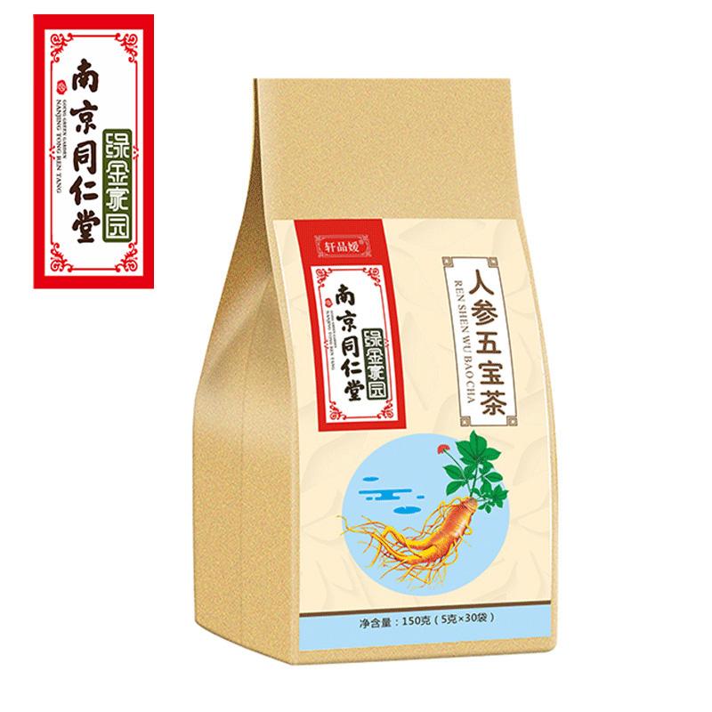 南京同仁堂 人参五宝茶  袋泡茶 150克(买2送1,买3送2)