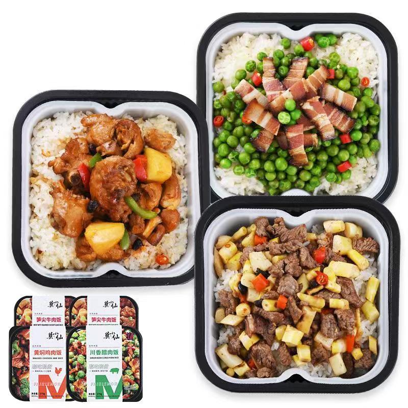莫小仙4盒装黄焖鸡方便即食自热米饭275g*4(黄焖鸡米饭*2+笋尖牛肉饭+川香腊肉饭)