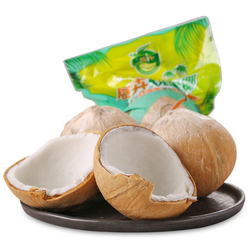 展卉 新鲜水果椰子 烧烤椰 泰国进口烧烤椰 新鲜水果 4个装 单果400g以上 新鲜水果椰子