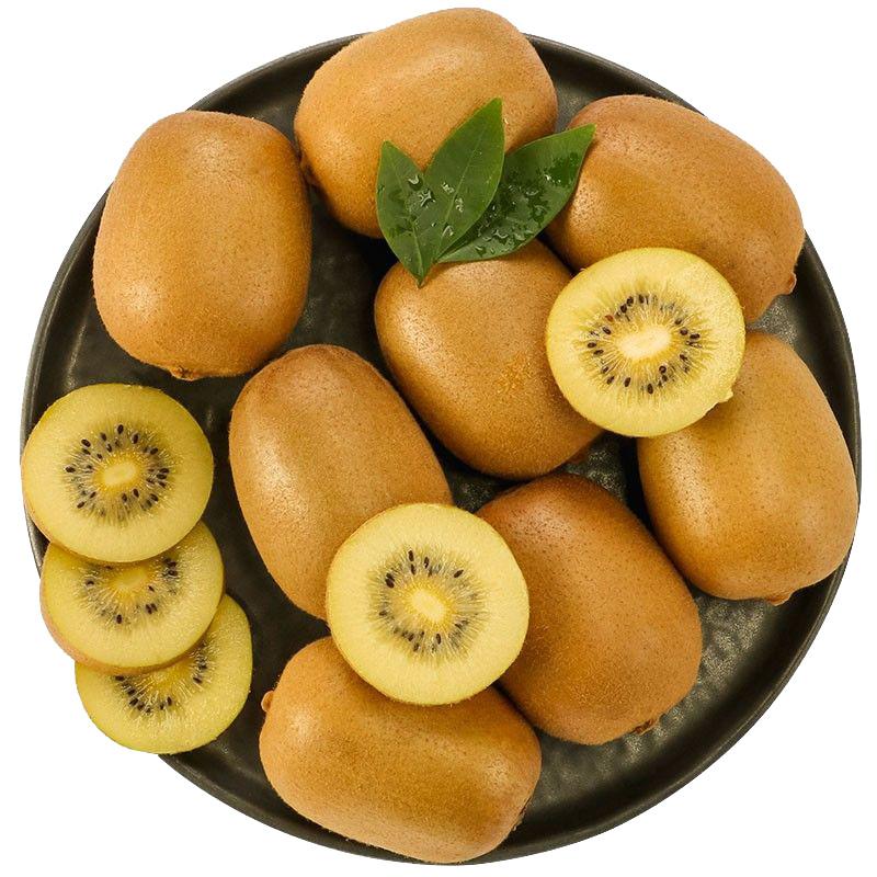展卉 新鲜水果猕猴桃 黄心猕猴桃 四川金艳猕猴桃/奇异果 新鲜水果 12个装 单果90g以上 新鲜水果猕猴桃