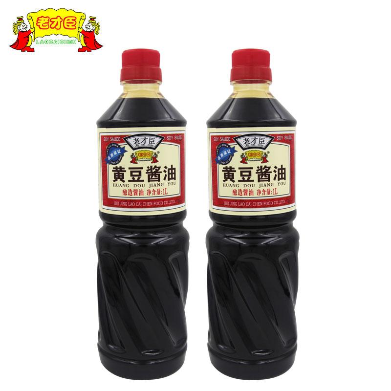 老才臣黄豆酱油1L*2瓶