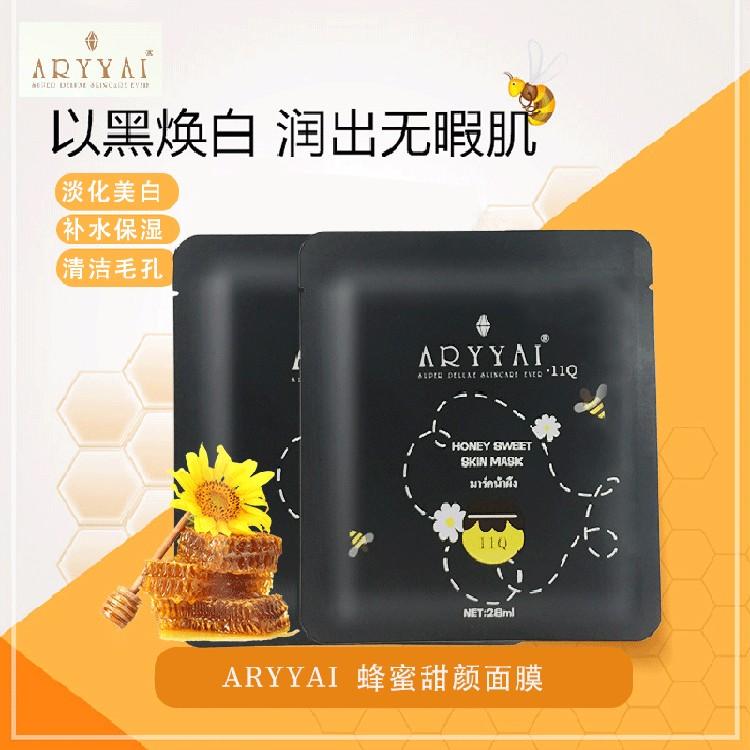ARYYA I& 十一圈 泰国蜂蜜面膜 甜颜系列 28ml/片·十片/盒