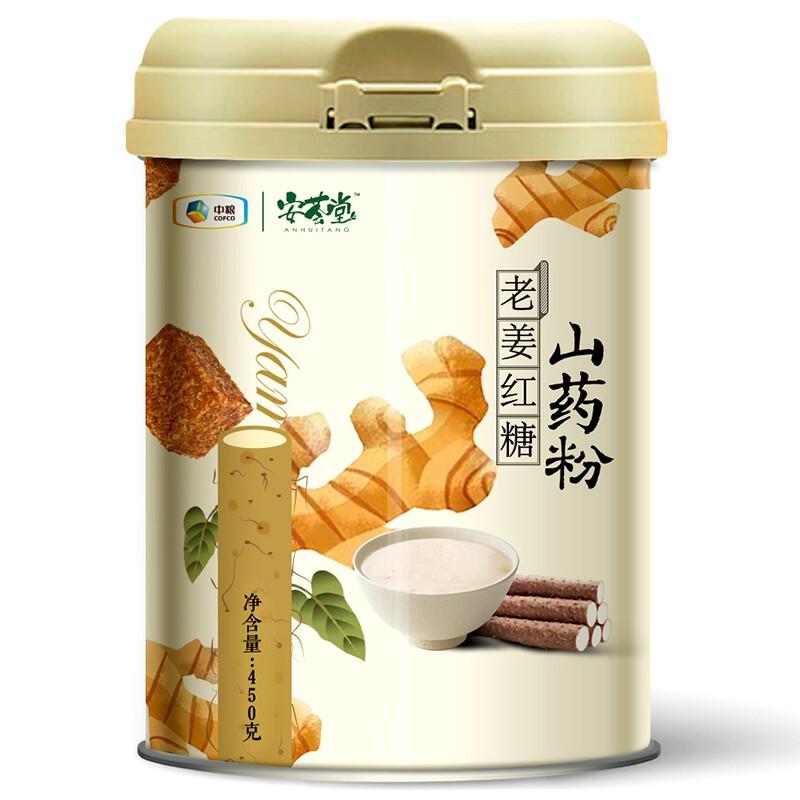中粮安荟堂老姜红糖山药粉450g