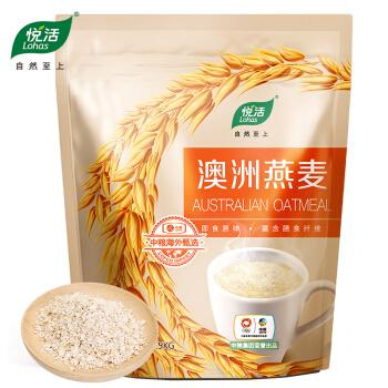 【3斤装】中粮悦活 澳洲纯燕麦片 即食原味 1500g