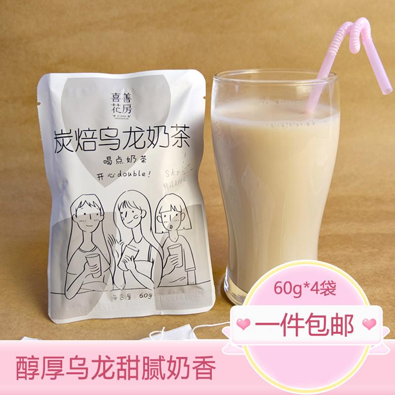 喜善花房碳焙乌龙奶茶60g*4包