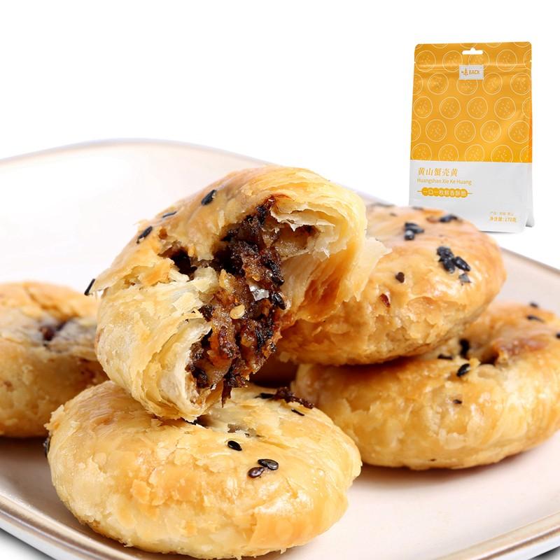 味BACK黄山蟹壳黄 一口香酥脆 办公室零食170g*2