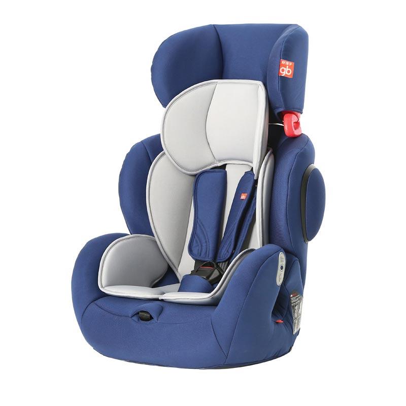 好孩子 儿童汽车安全座椅9月-12岁isofix接口蓝色