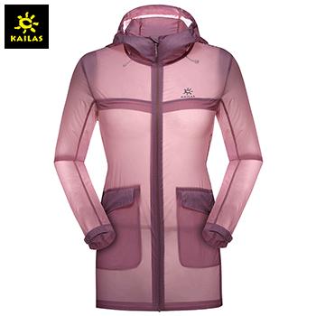 凯乐石(KAILAS)户外运动  防晒衣女户外超薄外套防紫外线透气运动外套KG620357
