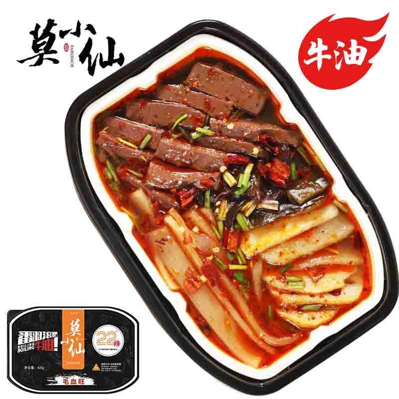 莫小仙4盒装方便即食自热火锅毛血旺420g*4