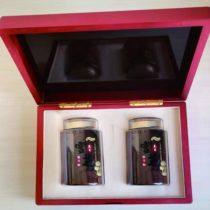 【东北特产】长白山灵芝孢子粉正品头道破壁孢子粉250克*2瓶礼盒装