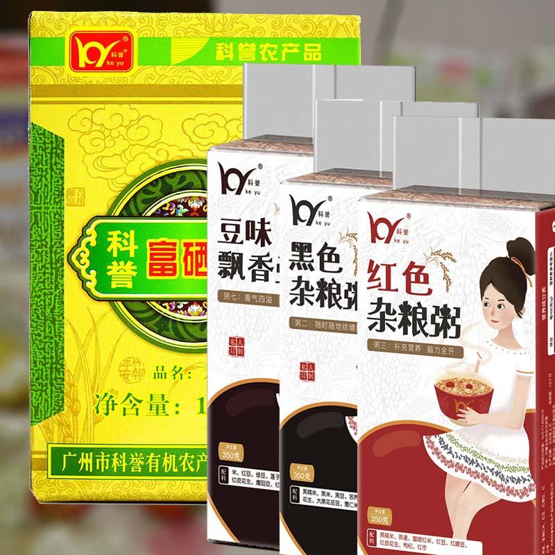 科誉富硒香米&营养粥品美味优选组合装2.3kg