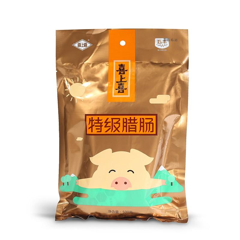 【顺丰发货】华润五丰喜上喜央企品质香肠肉肠粤式腊肠 500克/包(供港出口品质 年货礼品)