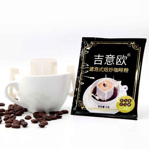 【顺丰发货】吉意欧滤泡式咖啡(8袋装 8*8g)(满79元包邮)