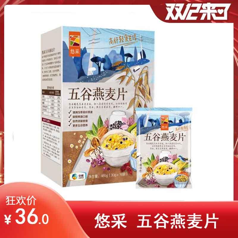 【每日燕麦】中粮悠采 五谷燕麦片480g