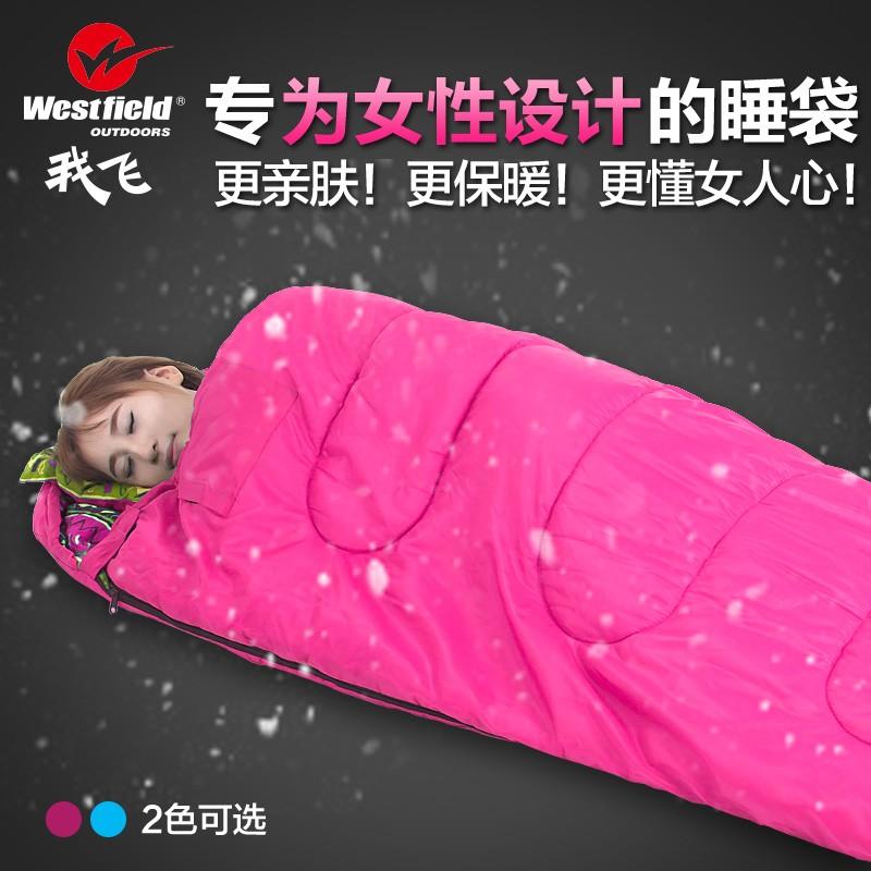 Westfield/我飞睡袋男女成人室内户外加厚保暖户外露营冬季隔脏羽绒棉睡袋1.6kg
