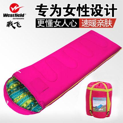 Westfield/我飞 睡袋成人室内户外加厚保暖户外露营冬季隔脏羽绒棉睡袋1.6KG