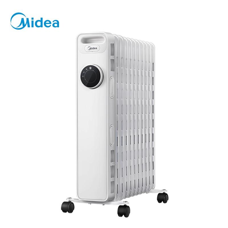 美的(Midea)HYY20A1 电暖器暖风机电油汀取暖器家用可晾衣取暖电器HYY20A1