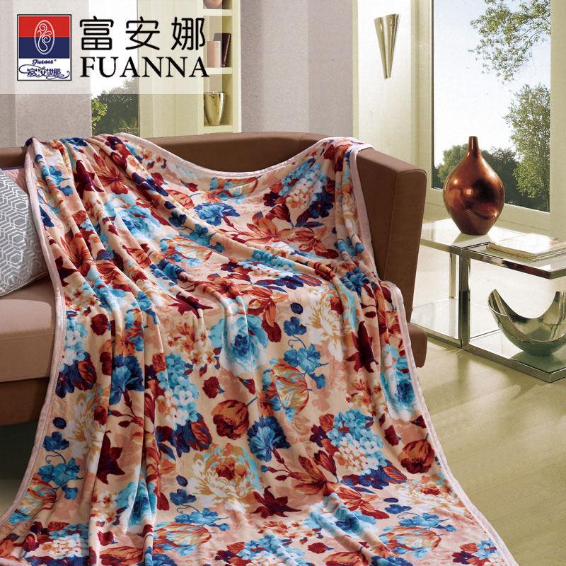 富安娜风姿溢彩法兰绒毯 1.5kg