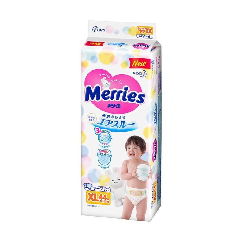 花王 日本进口 妙而舒 婴儿纸尿裤纸尿片 XL号44片(新旧款随机发货) 尿不湿
