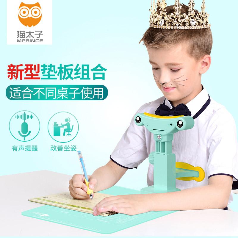 猫太子  多功能桌面护视宝 M8002 (圆眼青蛙 有声款)