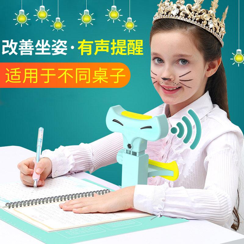 猫太子 多功能桌面护视宝(眯眼/圆眼狐狸)  M8003/M8004