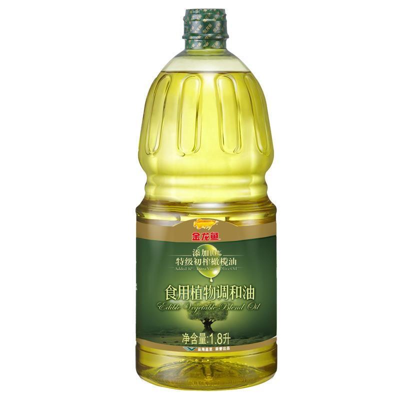 金龙鱼橄榄调和油 添加10%特级粮油初榨橄榄油食用调和油 1.8L*2