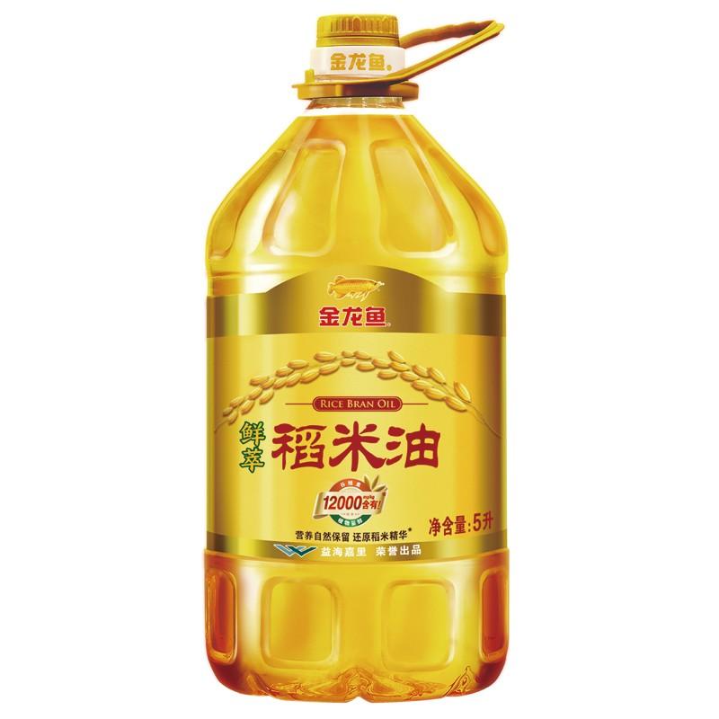 金龙鱼稻米油 鲜萃稻米油 双12000谷维素 5L