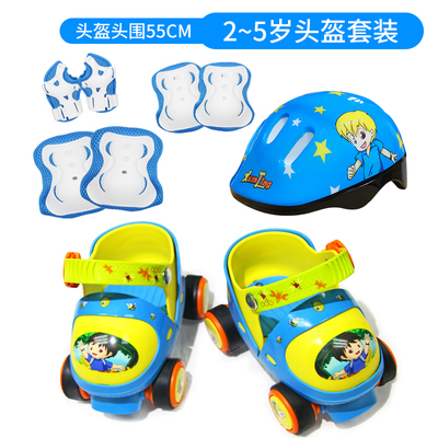 赞宝贝宝宝溜冰鞋2-6岁初学者可调(配护膝+护肘+头盔)