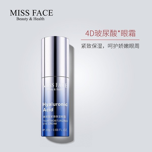 missface玻尿酸紧致保湿眼霜 20g/瓶
