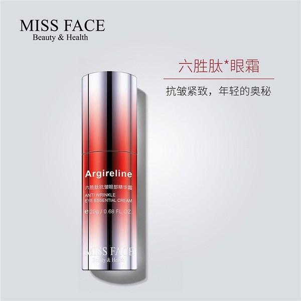 missface六胜肽抗皱眼部精华霜  20g/瓶
