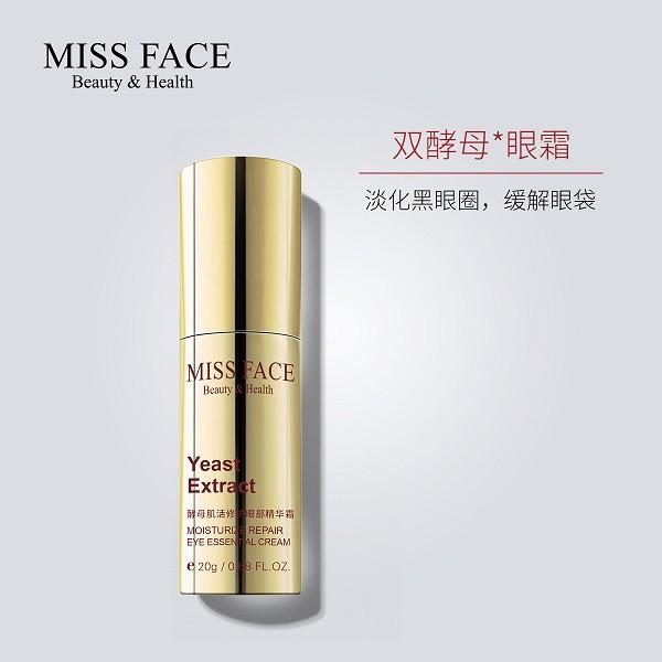 missface酵母肌活修护眼部精华霜 20g/瓶