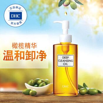 【部分地区包邮】DHC(蝶翠诗)橄榄卸妆油200mL 温和眼唇脸部卸妆深层清洁改善角质