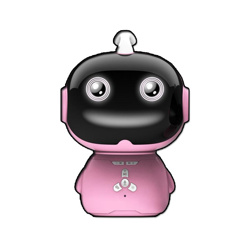 贝思心儿童智能机器人K6 粉色