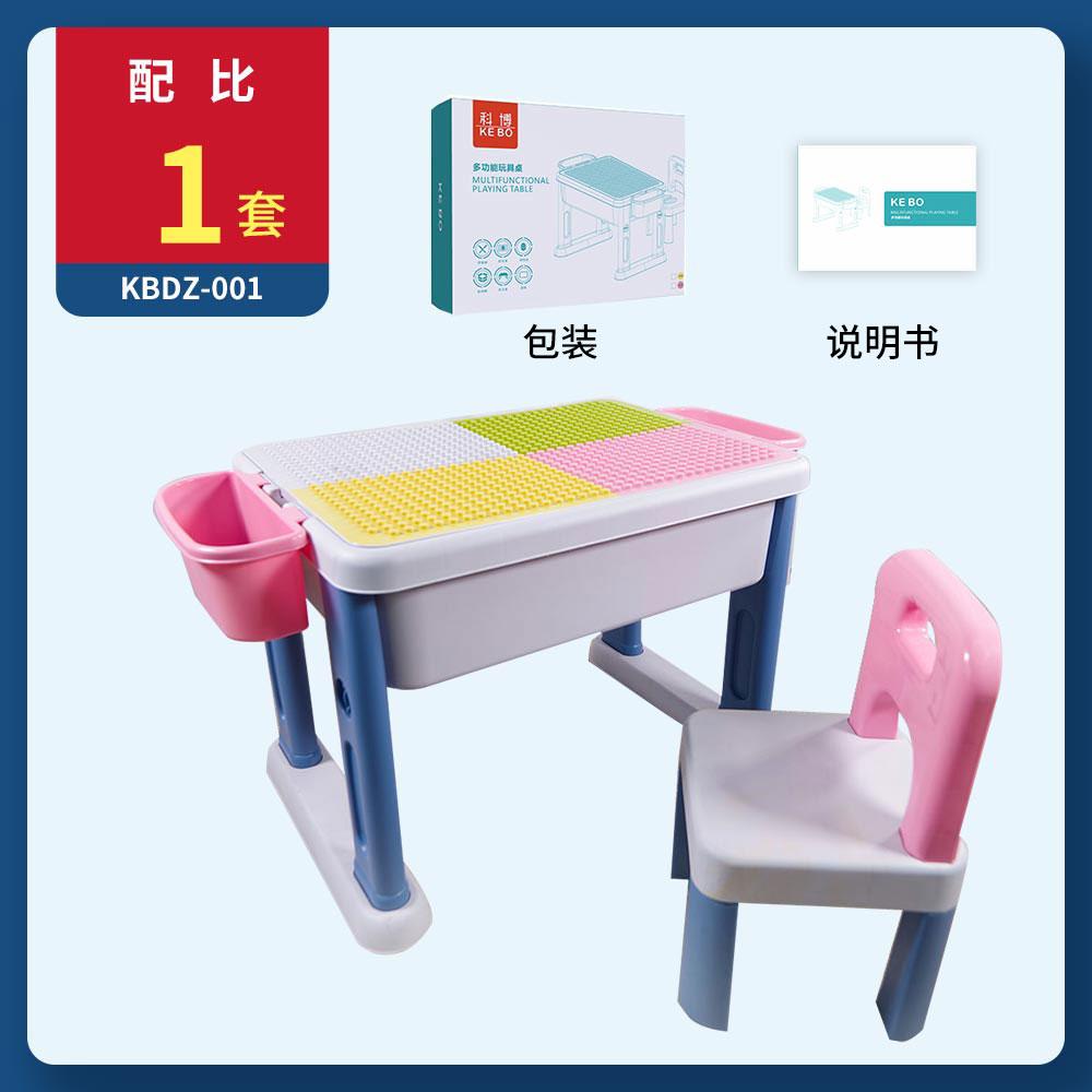 兼容乐高积木桌儿童玩具 粉色