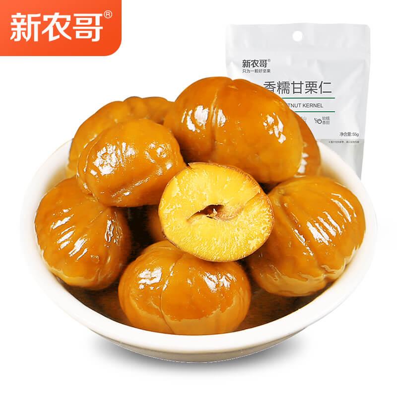 新农哥香甜软糯板栗仁55gx6袋-MIYA000105