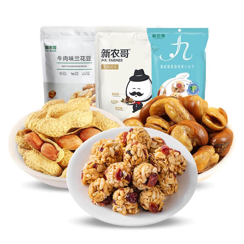 新农哥零食组合花生五香味136g、牛肉味兰花豆190g、燕麦小丸子30g共356g-MIYA000148