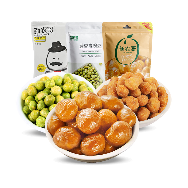 新农哥零食组合多味花生180g、青豆100g、半粒装板栗仁55g共416g-MIYA000147