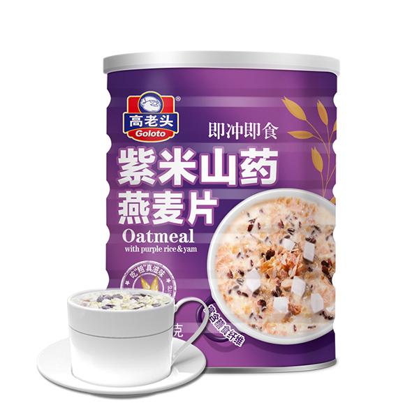 高老头紫米燕麦片营养早餐代餐食品冲饮速即 紫米山药 早餐优选 新老包装随机发718g