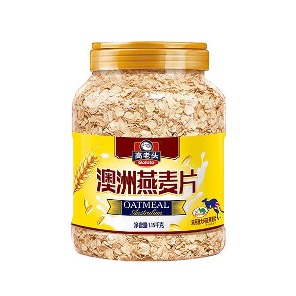 澳洲纯燕麦片高老头营养冲泡原味早餐即食冲饮谷物代餐1.15kg罐装