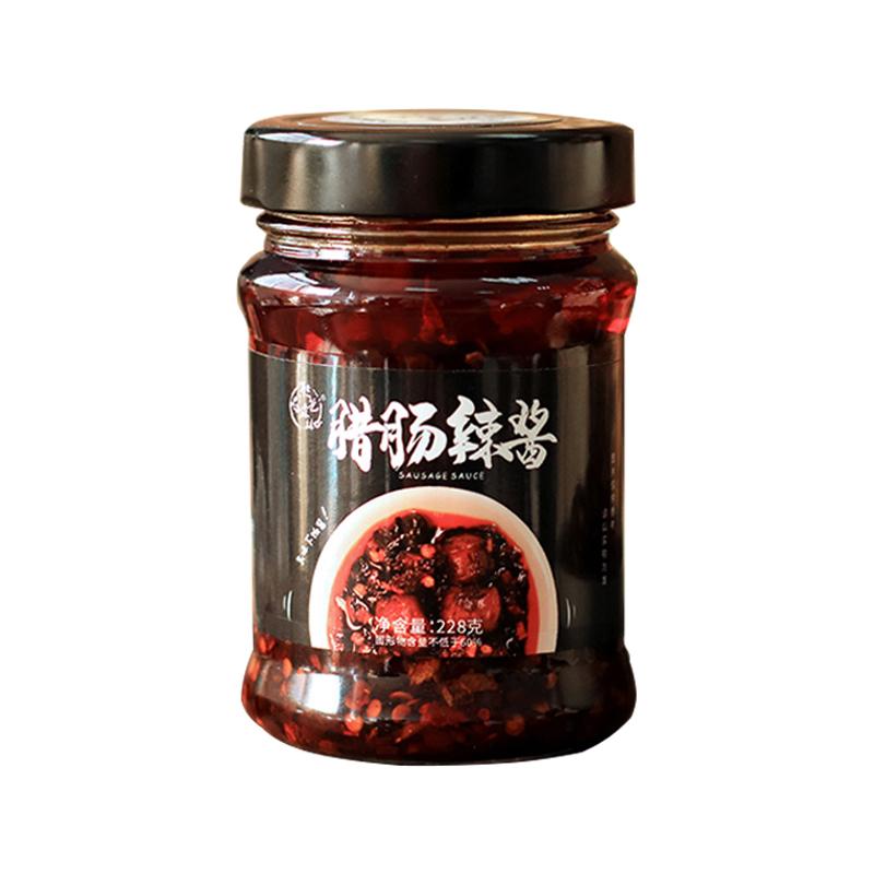 熊爸森林 秘制腊肠酱 辣椒豆豉酱 拌饭拌面即食下饭菜超值2瓶装
