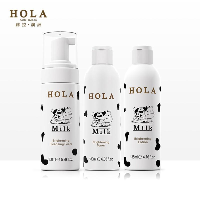 Hola/赫拉牛奶水光补水保湿套装 滋养水润面部护理套装 水光润泽
