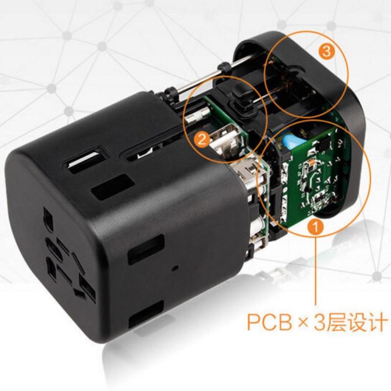 恩谷EG-401 悍将 4.5A全球通用转换插头