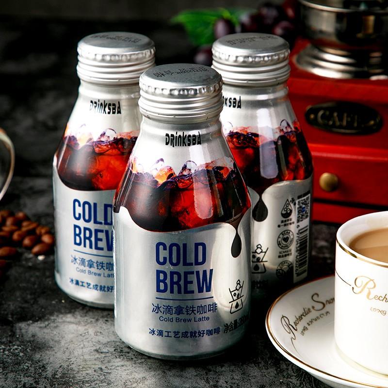 喝吧冰滴冷萃即饮拿铁咖啡 比雀巢咖啡口感更好