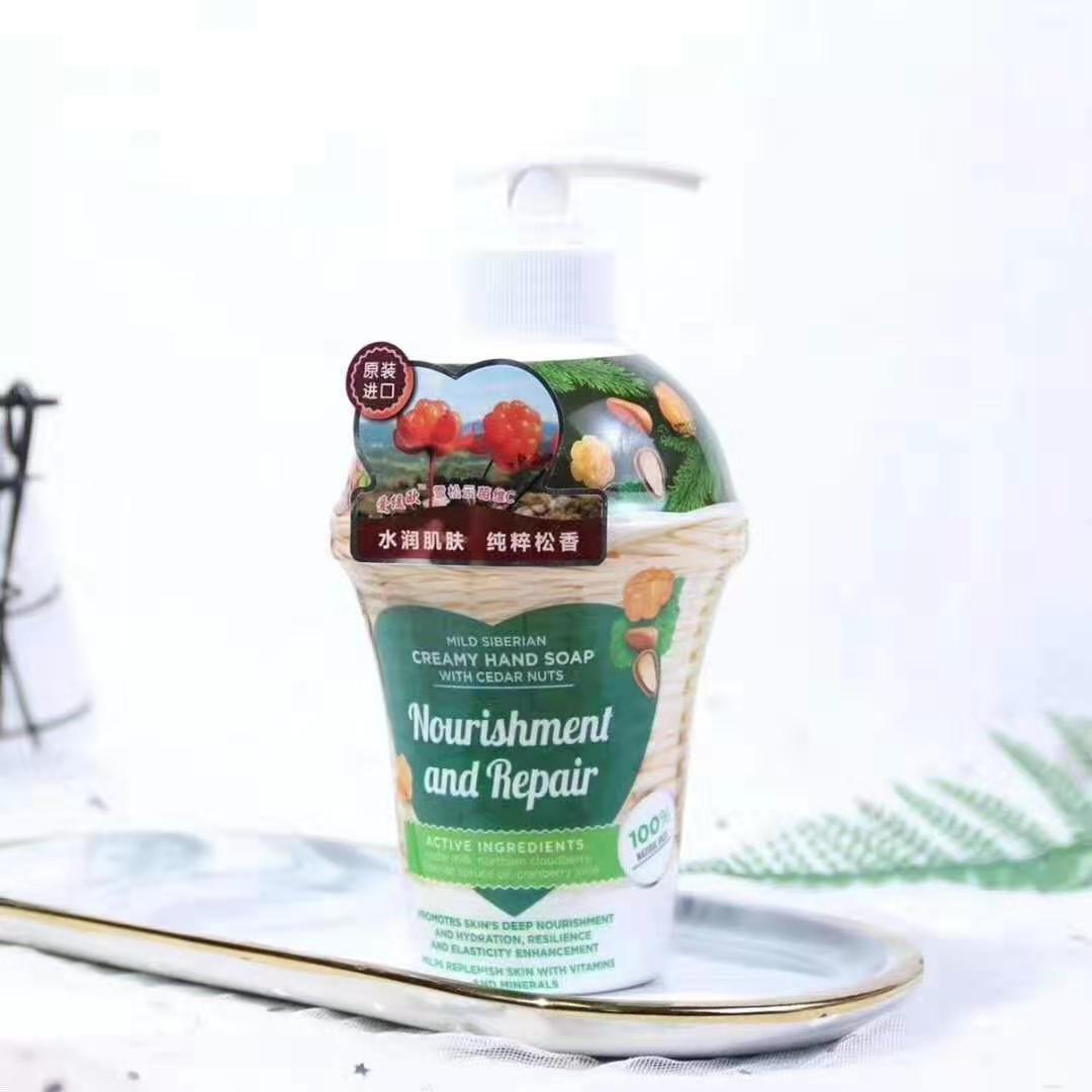 2月15发货 爱缇欧贝加尔湖石榴洗手皂液320ml*2