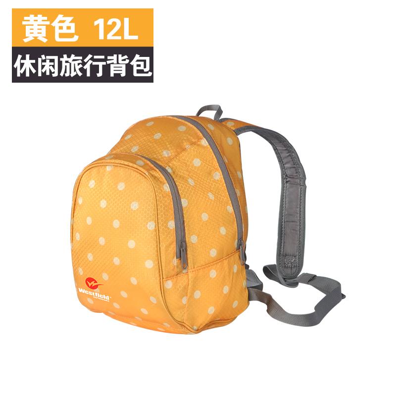 【低价格高品质】 Westfield/我飞 休闲户外双肩包男学生韩版简约旅行背包容量高达12L