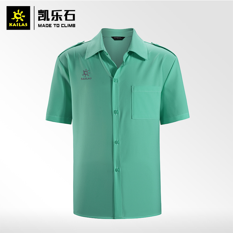 Kailas 凯乐石童装 户外运动 童装短袖快干衬衫 KG610279